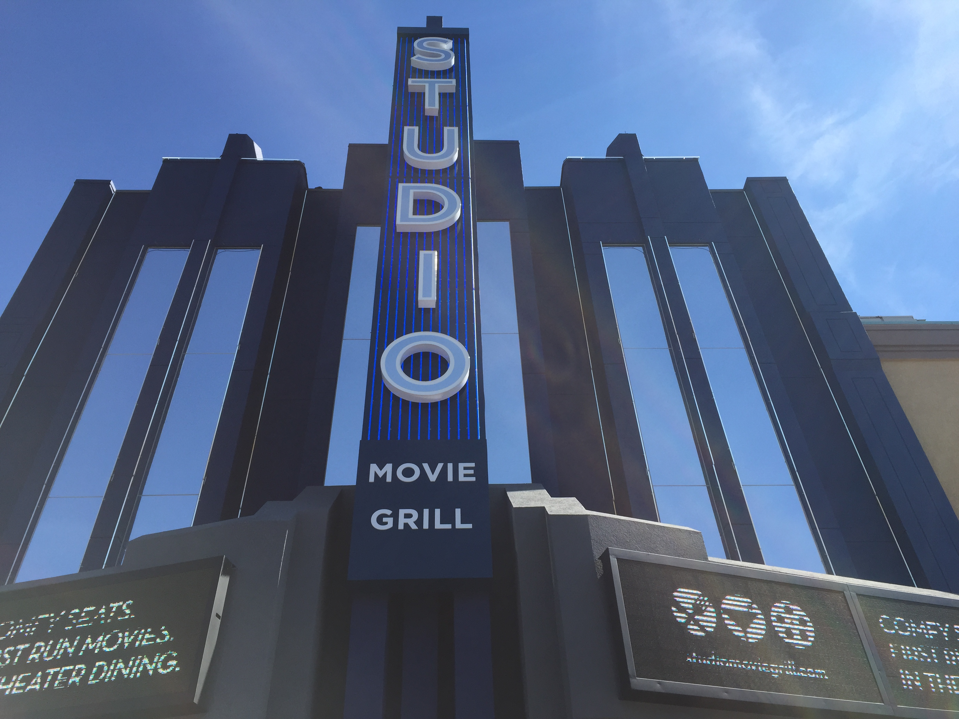 Studio Movie Grill – Upper Darby, PA